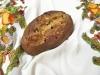 Erzgebirgischer Rosinenstollen ungestrichen (ohne Butter und Puderzucker)